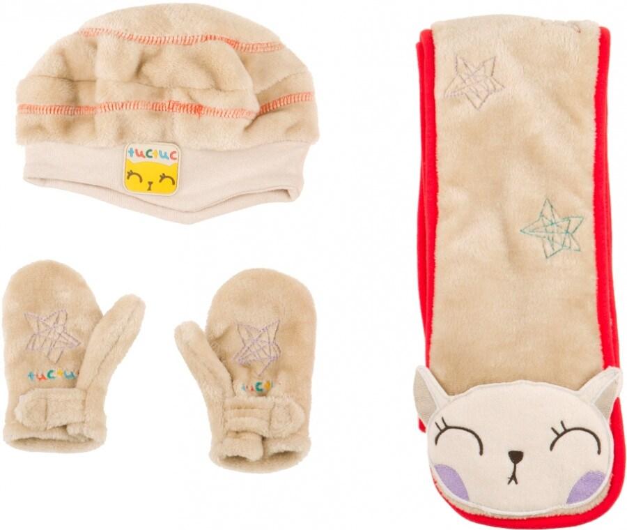 Accessori invernali baby TucTuc